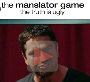 The truth is ugly...and it's not the only thing